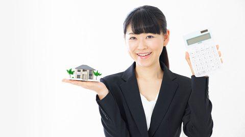 和光エリア専門の不動産売却サイトです。